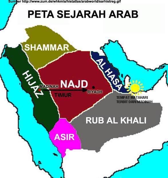 Coba lihat peta Kufah (An Najaf) yang berada di daerah hijau (dataran