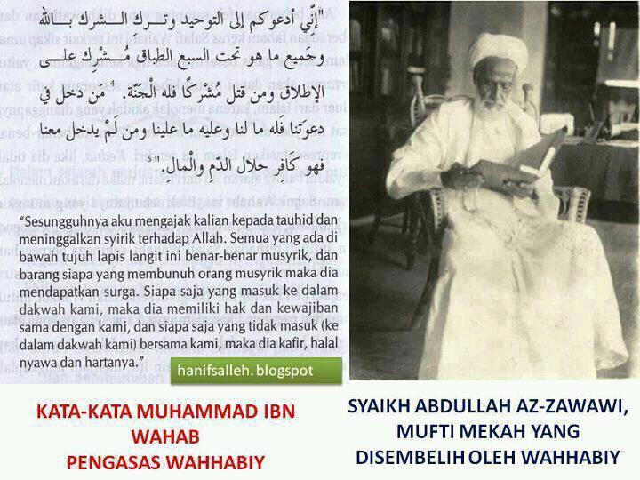 Sejarah Wahabi dan Muhammad bin Abdul Wahhab (1/4)