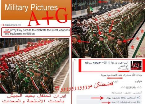 Rekayasa Photoshop Berita Suriah