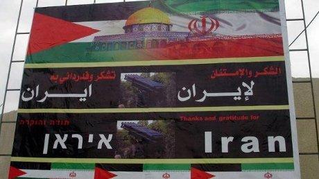 Baliho Gaza berterimakasih pada Iran