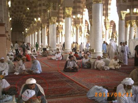 Syi'ah di Masjid Nabawi