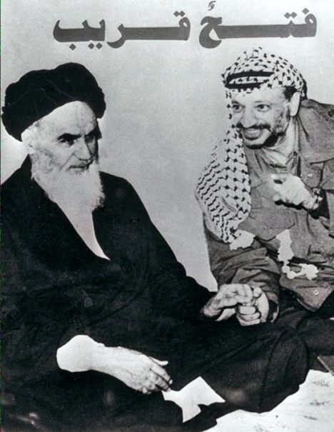 Yasser Arafat and Imam Khomeini IRI Victory Celebration