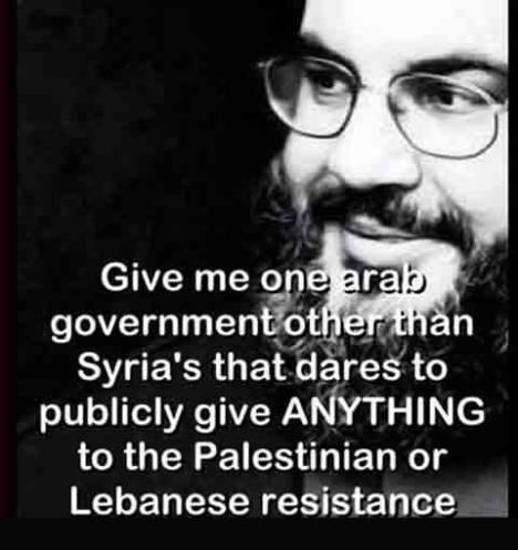 Sayyid Hasan Nasrallah