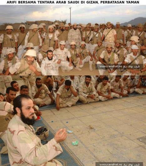 Arifi Bersama Tentara Arab Saudi