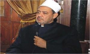 Shaikh Al Azhar Prof. Dr. Ahmad At Tayyeb