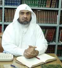 Syaikh Syarif Hatim Al-Auni