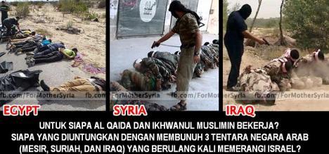 Al Qaida dan IM