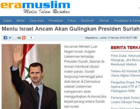 EraMuslim Ancaman Israel