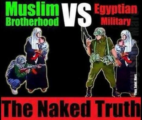 Polisi Mesir3