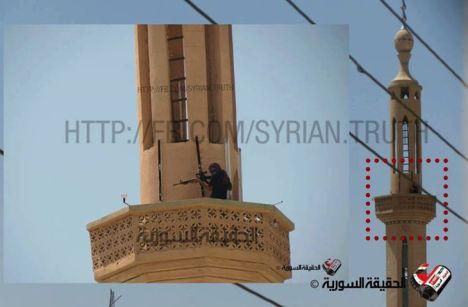 Teroris di Masjid