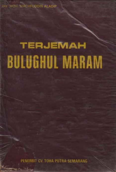 Bulughul Maram 3