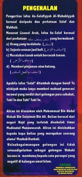 Fatwa Wahabi 2