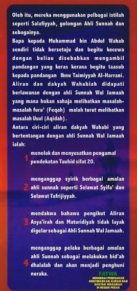 Fatwa Wahabi 3
