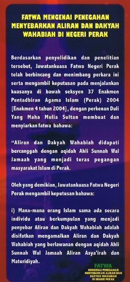 Fatwa Wahabi 4