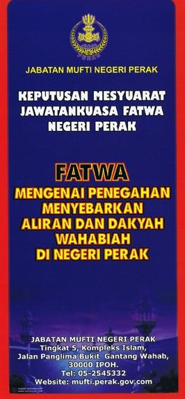 Fatwa Wahabi