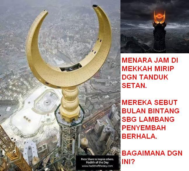 Image result for menara jam mekah waktu malam