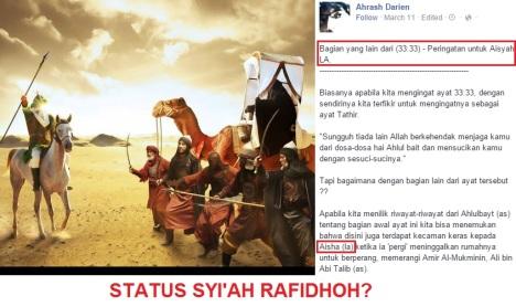 Status Syi'ah Rafidhoh