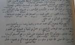 Kitab Risalah Ahlus Sunnah WalJama'ah