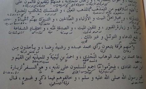 Kitab Risalah Ahlus Sunnah Wal Jama'ah