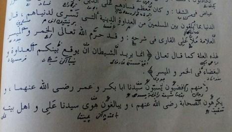 Kitab Risalah Hasyim Asy'ari