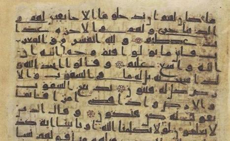Tulisan Al Qur'an Mushaf Usmani