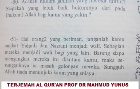 terjemah-al-quran-mahmud-yunus