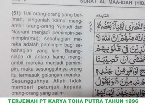 terjemah-al-quran-toha