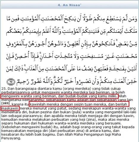 Nabi Menggauli Budaknya Tanpa Nikah Kabar Tentang Dunia Islam